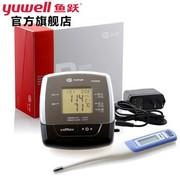鱼跃 智能臂式电子血压计 690A