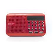 智能达 ZD-801 老人智能插卡音箱/收音机 红色