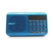 智能达 ZD-801 老人智能插卡音箱/收音机 月光蓝