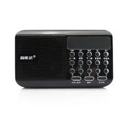 智能达 ZD-801 老人智能插卡音箱/收音机 黑色