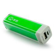 咔哟 MD-PB111移动电源2200mAh 适用于苹果iPad、iPhone、三星、华为等 绿色