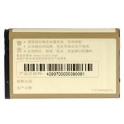 飞毛腿 BL-5C 精品电池 适用于诺基亚3100/1000/1010/1100/1108/1110/1111/1112/1116/12