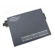 IBMNET SHB-i1100S-25百兆单模SC口25公里