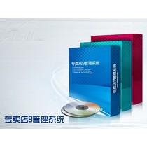 捷宝 专卖店9管理系统产品图片主图