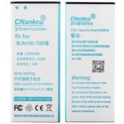 创酷(CNankcu) 华为G730 精品商务手机电池 适用于华为 荣耀3C/H30-T00/U10/T10