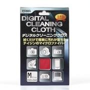 爱尔玛 超极细纤维镜头布(红)数码相机养护单反镜头清洁