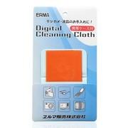 爱尔玛 超极细纤维镜头布(便携型-橙) 数码相机养护单反镜头清洁