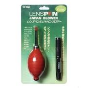 爱尔玛 轻柔气吹镜头笔套装(红) 数码相机养护单反镜头清洁
