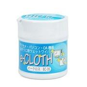 爱尔玛 超细纤维e-湿巾