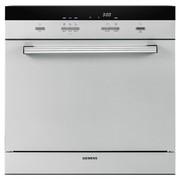 西门子 SC73M810TI 原装进口紧凑型洗碗机