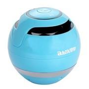 暴享 BX662 圆形无线迷你蓝牙小音箱 蓝色 可插卡 可接通电话