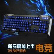 黑爵 战神X5键盘游戏键盘 usb有线台式电脑 笔记本外接键盘防水静音无声 战神背光