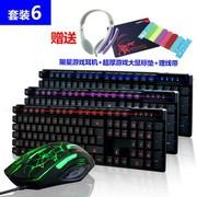黑爵 机械战士背光键鼠套装 电脑游戏键盘usb发光有线键盘鼠标套件 套餐六(蜘蛛侠)