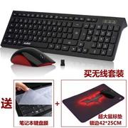 黑爵 新品 X3000 无线键鼠套装 无线键盘鼠标套装 键盘鼠标套装 X3000