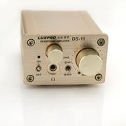 亚力盛 力仕普罗耳机功放 耳机专业放大器 HIFI数字5.1耳机功放机 迷你重低音耳机功放