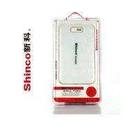 新科 S168手机 充电宝10000毫安 移动电源  聚合物电池 超薄