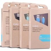 more-thing 数据线充电线 适用于苹果iphone5S/Note3/ipad5 Mirco USB数据线蓝色 100cm
