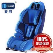 麦凯(mEinKind) S600 儿童安全汽车座椅 宝宝安全坐椅 9个月-12岁 今日下单自动减20元为979元
