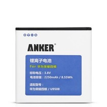 Anker 华为U9508 电池 适用于华为荣耀3 outdoor/四核爱享版/HB5R1V产品图片主图