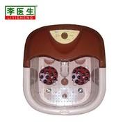 李医生 足浴盆 足浴器818A