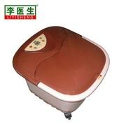 李医生 足浴盆 足浴器838B型