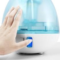 百奥耐尔 IH-20UB 聚能超声波加湿器,大雾量,超微雾,无残留,健康加湿,加湿器换代了,蓝色产品图片主图