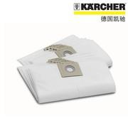 凯驰 karcher 吸尘器配件--T12/1原装织物尘袋