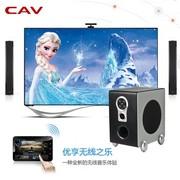 CAV SW260/LD2000蓝牙无线挂壁式家庭影院音响 独立低音炮液晶电视音箱