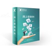 兴元 X/3网上报销系统产品图片主图