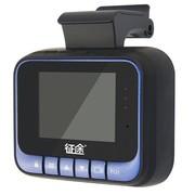 征途 C24 智能云安全预警行车记录仪 一体机 1080P 140度广角 固定流动记录电子狗 黑色