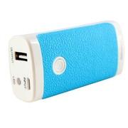蓝强(blueqa) LQ-5600A 铝合金移动电源 5000mA 蓝色