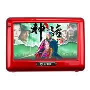 小霸王 小霸移动可视播放器SB-602 4.3寸屏唱戏机收音录音扩音老人唱戏机可插TF卡 红色+4G秦腔13号视频卡