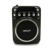 智能达 ZD-711 大功率扩音器 教学/导游  赠送头挂式麦克风和500MA充电器 黑色