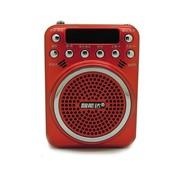智能达 ZD-711 大功率扩音器 教学/导游  赠送头挂式麦克风和500MA充电器 红色