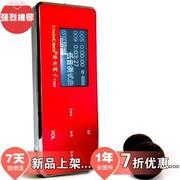 紫光电子 T362 8G 赠送立体声耳机 高档MP3 英语小助手 MP3 红色+默认送立体声耳机