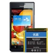 优嘉 适用于华为U9200 T9200 U9500 D1 P1手机内置电池 HB4Q1H