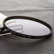 CMEA 82mm HMC UV镜 多层镀膜滤镜