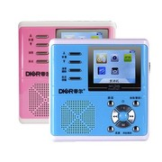 帝尔 DR17D MP3复读机 国学机 早教机故事机 胎教机 录音机 声音超大 超长待机 浅蓝色