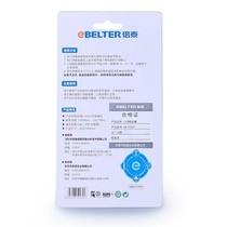 倍泰(Ebelter) EB-600H USB接收器产品图片主图