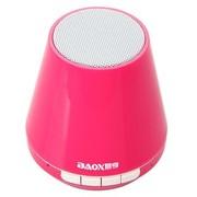 暴享 BX661 锥形无线迷你蓝牙小音箱(玫红) 可接听电话 可做电脑音箱