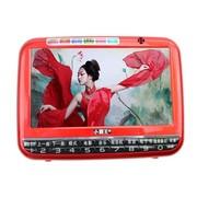小霸王 先科视频播放器SA9006 9英寸高清老年人视频看戏唱戏收音机双磁喇叭强劲低音振 红色标配+8G戏曲广场舞视频卡