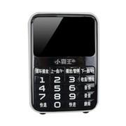 小霸王 便携式插卡音响扩音器KK3 超大按键老人收音机TF卡音箱晨练MP3播放器数码显示屏 黑色标配+16G空卡