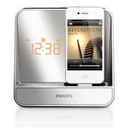 飞利浦 AJ5300D/93 iPod/ iPhone 专用音乐底座 时钟收 银色
