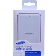 三星 Note3充电器 座充 N9008 N9009 N9006 N9002座充