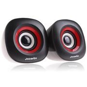 杰科瑞 JS-U70 红色 2.0经典加强型大腔体立体声 笔记本音箱 电脑音箱 多媒体音响