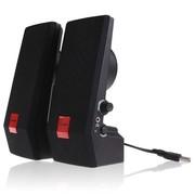 杰科瑞 JS-120 红色 2.0经典全网面仰角设计 完美高音笔记本音箱 电脑音箱 多媒体音响
