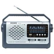德劲 DE320 全波段交直流两用收音机 插卡音箱MP3播放器