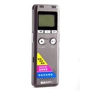 三浦 【支持京东配送】录音笔 远距离录音笔A02超长距离 超长时间降噪录音笔 16G