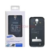 三星 S4无线充电背盖 无线充电器后盖 I9508/I9500充电后盖 黑色