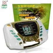 华康 生物波经络通治疗仪 HK-D5(B款)